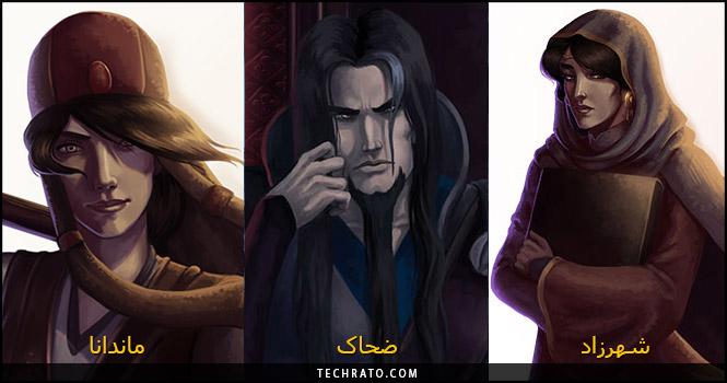 انتقاد کیهان از بی حجابی زنان در انیمیشن آخرین داستان