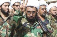 شعارهای ضد ایرانی در تظاهرات عراق