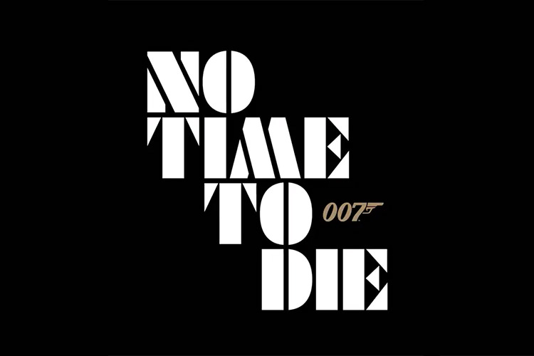پوستر رسمی فیلم جیمز باند : زمانی برای مدرن نیست