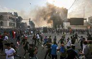 ۱۰۴ کشته در تظاهرات های اخیر عراق