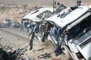 کشته شدن ۸ ایرانی در خاک عراق بر اثر تصادف