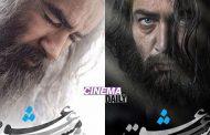 اولین تصویر از مولانا در فیلم مست عشق با بازی پارسا پیروزفر