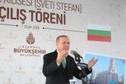 مفتی ارشد ترکیه : اسیران کرد را بکشید