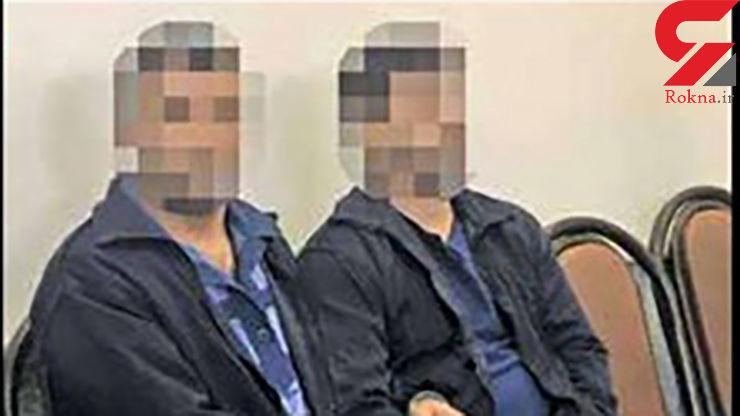تجاوز جنسی ۸ افغانی به زن ایرانی