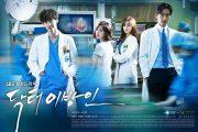 نقد بررسی سریال کره ای : دکتر غریبه / Doctor Stranger