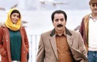حمله رسانه های اصولگرا از فیلم مطرب مصطفی کیایی