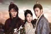نقد بررسی سریال کره ای  عاشقان ماه  Moon Lovers: Scarlet Heart Ryeo