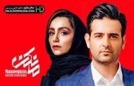 سریال مانکن رکورد دار پخش اینترنتی شد