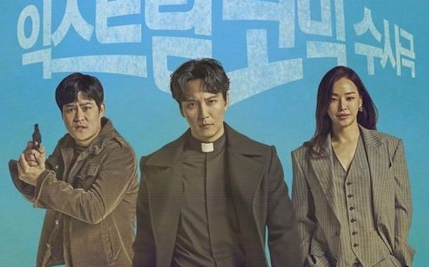 نقد بررسی سریال کره ای کشیش بی اعصاب ( The Fiery Priest )