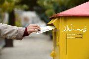 بررسی فیلم دست انداز کمال تبریزی