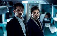 تاریخ اکران فیلم Train To Busan 2 (قطار بوسان ۲)