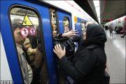 ازدحام وحشتناک مردم در مترو به دلیل گرانی بنزین