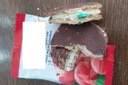 پخش گسترده کیک های قرص دار در سطح کشور