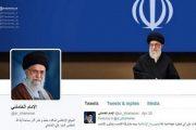صفحه عربی فیسبوک رهبر انقلاب با ۱۰۰ هزار دنبال کننده مسدود شد