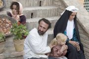 نسخه قاچاق فیلم خانه پدری منتشر شد