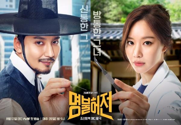 نقد بررسی سریال کره ای لیاقت اسمت رو داشته باش ،دکتر هو   لایق نام