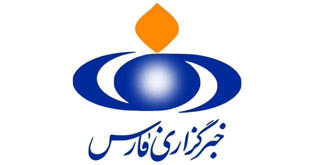 دامنه خبرگزای فارس مسدود شد
