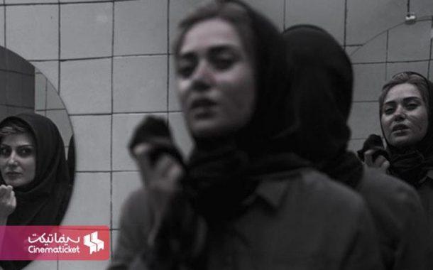 بررسی اولیه فیلم سه کام حبس سامان سالور