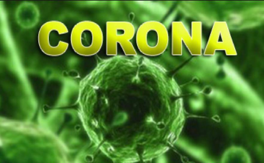 آیا ویروس کرونا به ایران وارد شده است