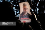 عامل پاره کردن عکس سردار سلیمانی دستگیر شد