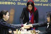 شهره بیات داور زن شطرنج ایران مهاجرت کرد