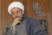 عباس تبریزیان کتاب پزشکی هاریسون را آتش زد