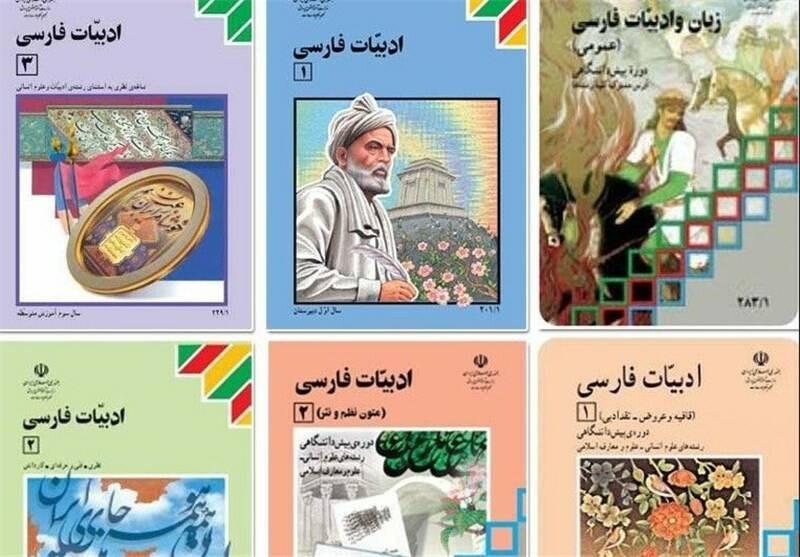 حذف جنایات روسیه در ایران در کتابهای درسی