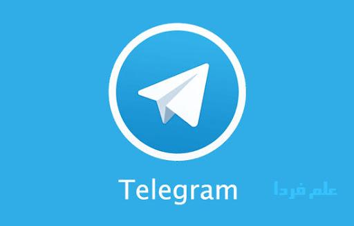 همه چیز درباره سامانه شکار تلگرام