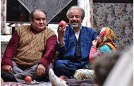 داستان نورالدین خانزاده در فصل دوم سریال ن خ سعید آقاخانی