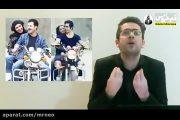 مسخره کردن استاد رائفی پور در برنامه طنز دم خروس توسط احمدرضا کاظمی