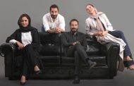 گریم متفاوت نوید محمد زاده در فیلم تفریق مانی حقیقی