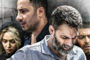 یک سال زندان برای عامل قاچاق متری شیش و نیم