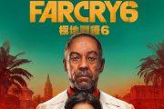 شایعه حضور واس در بازی Far Cry 6