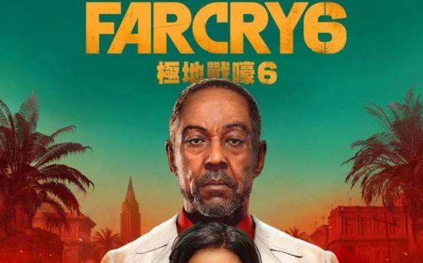 معرفی کامل بازی Far Cry 6 (فارکرای ۶)