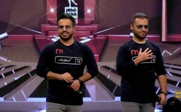 بیوگرافی اعضای گروه کرموبله کرمانشاه