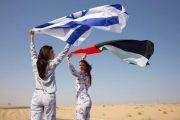 تبلیغ پیژامه اسرائیلی در دبی