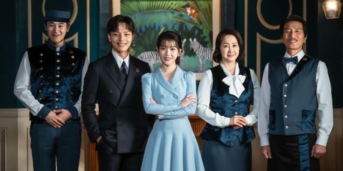نقد بررسی سریال کره ای هتل دل لونا