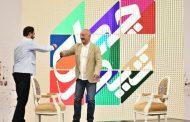 اظهارات تند سعید راد علیه نوید محمد زاده در برنامه چهل تیکه