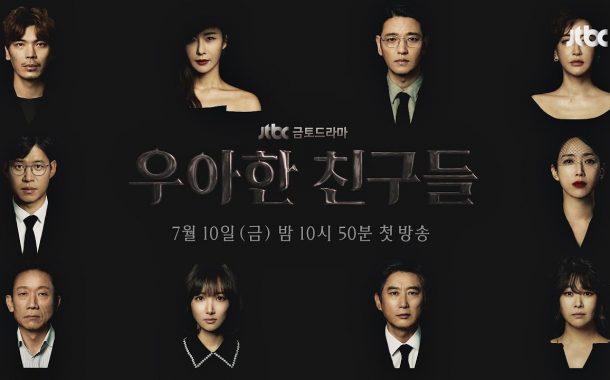 نقد بررسی سریال کره ای دوستان زیبا ‒ Elegant Friends