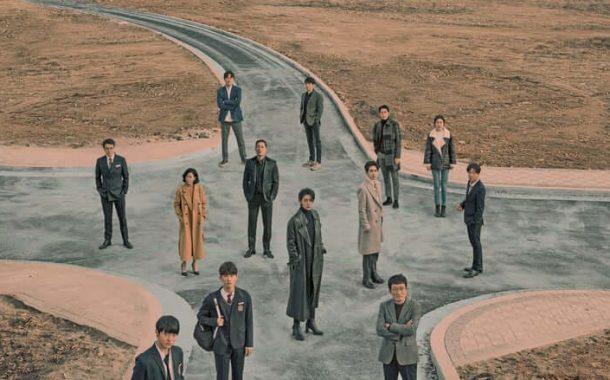 نقد بررسی سریال کره ای هیچکس نمیداند ‒ No One Knows