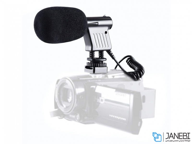 معرفی میکروفون استدیویی بویا مدل BOYA BY-VM01