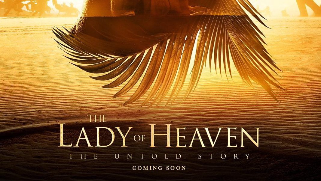 نقد بررسی فیلم بانوی بهشت (The Lady of Heaven)