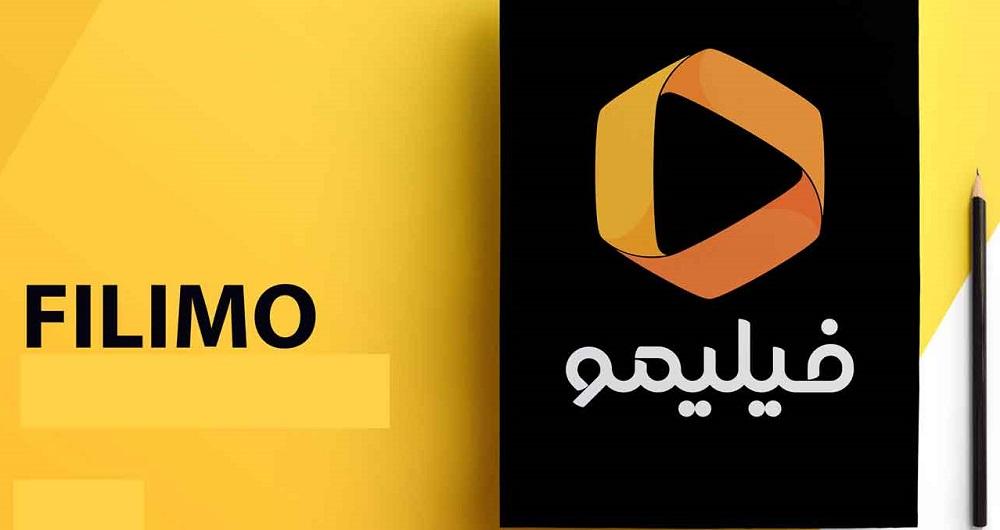 رقابت ترسناک نماوا با فیلیمو در بازار پلتفرمهای VOD ایرانی