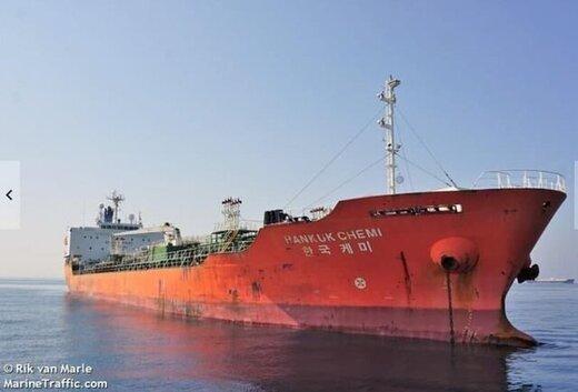 حمله سپاه به نفتکش کره جنوبی در خلیج فارس