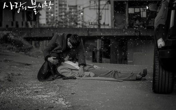 نقد بررسی سریال کره ای سقوط بر روی تو