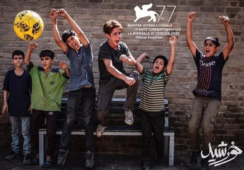 دانلود نسخه قاچاق فیلم خورشید مجید مجیدی