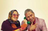 رقص عربی رامبد جوان در سریال مردم معمولی