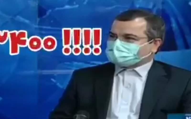 سوتی وحشتناک نماینده مجلس انقلابی در شبکه باران رشت