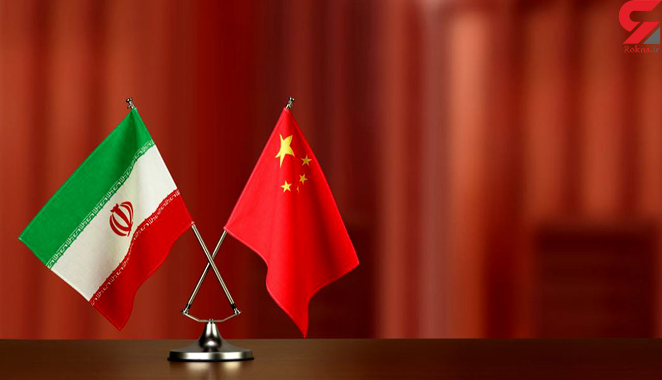 آیا امضای قرارداد ۲۵ ساله با چین خیانت است