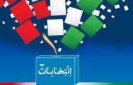 بیش از نیمی از مردم از زمان انتخابات ۱۴۰۰ بی خبرند